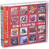 チェッカーズ ベストヒット ZETTAI盤&MOTTO盤 CD2枚組(収納ケース付)セット
