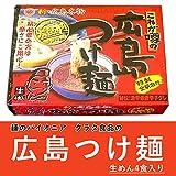 【広島名物】 広島つけ麺 (生4食箱入り745.2g)【麺類のパイオニア クラタ食品】