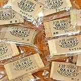 お試し個包装 14種セット 倉敷おからクッキー(味はおたのしみ)1個包装4入り