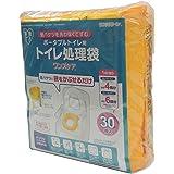 総合サービス サニタクリーンシリーズ トイレ処理袋 ワンズケア(ポータブルトイレ用)