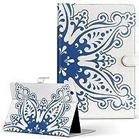 MediaPad M5 SHT-AL09 HUAWEI ファーウェイ タブレット 手帳型 タブレットケース タブレットカバー カバー レザー ケース 手帳タイプ フリップ ダイアリー 二つ折り フラワー 雪 冬 マーク 001541