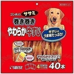 (まとめ買い)サンライズ ゴン太のササミ巻き巻きやわらか牛すじ 40本 犬用 【×3】