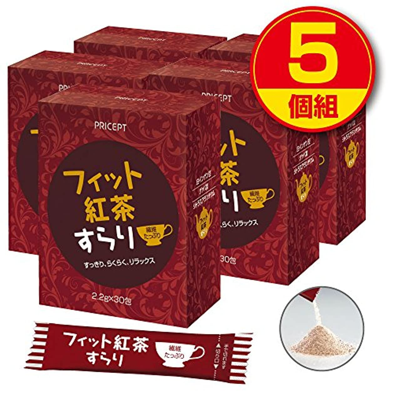 追放どっち不健全プリセプト フィット紅茶すらり(30包)【5個組?150包】(食物繊維配合ダイエットサポート紅茶)