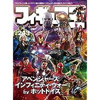 フィギュア王№243 (ワールドムック№1172)