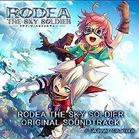 RODEA THE SKY SOLDIER ORIGINAL SOUNDTRACK