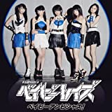 ベイビーアンビシャス! 初回限定盤(生) [CD+生写真] [Single, Limited Edition, Maxi] / ベイビーレイズ (CD - 2013)