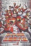 スーパー戦隊主題歌大全 VOL.2 [DVD]