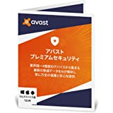 アバスト プレミアムセキュリティ(最新) | マルチデバイス7台3年 | Win/Mac/iOS/Android対応 | カード版