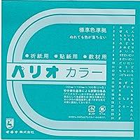 オキナ 折紙 パリオカラー単色16 100枚入 みずいろ HPPC16 / 10セット