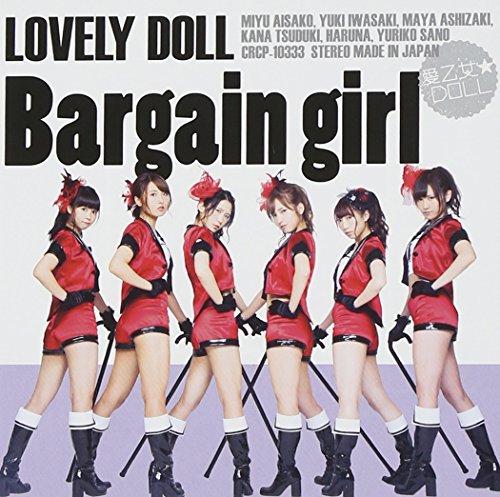 Bargain girl