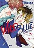 WILD BLUE【電子単行本】 (PRINCESS COMICS DX カチCOMI)