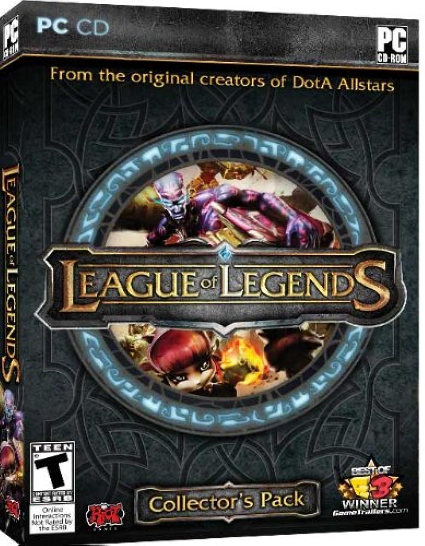 交渉する分類カスケードLeague of Legends (輸入版)