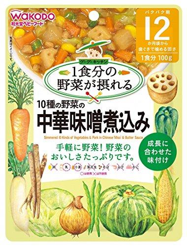 和光堂 1食分の野菜が摂れるグーグーキッチン 中華味噌煮込み 100g