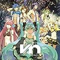 EXIT TUNES PRESENTS Vocalonation(ボカロネイション) feat.初音ミク(ジャケットイラストレーター 左) 【数量限定オリジナルストラップ付き】