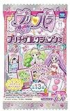 プリパラ プリチケコレクショングミVol.3 20個入 BOX (食玩・キャンデー)