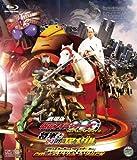 劇場版 仮面ライダーOOO(オーズ) WONDERFUL 将軍と21のコアメダル コレクターズパック【Blu-ray】