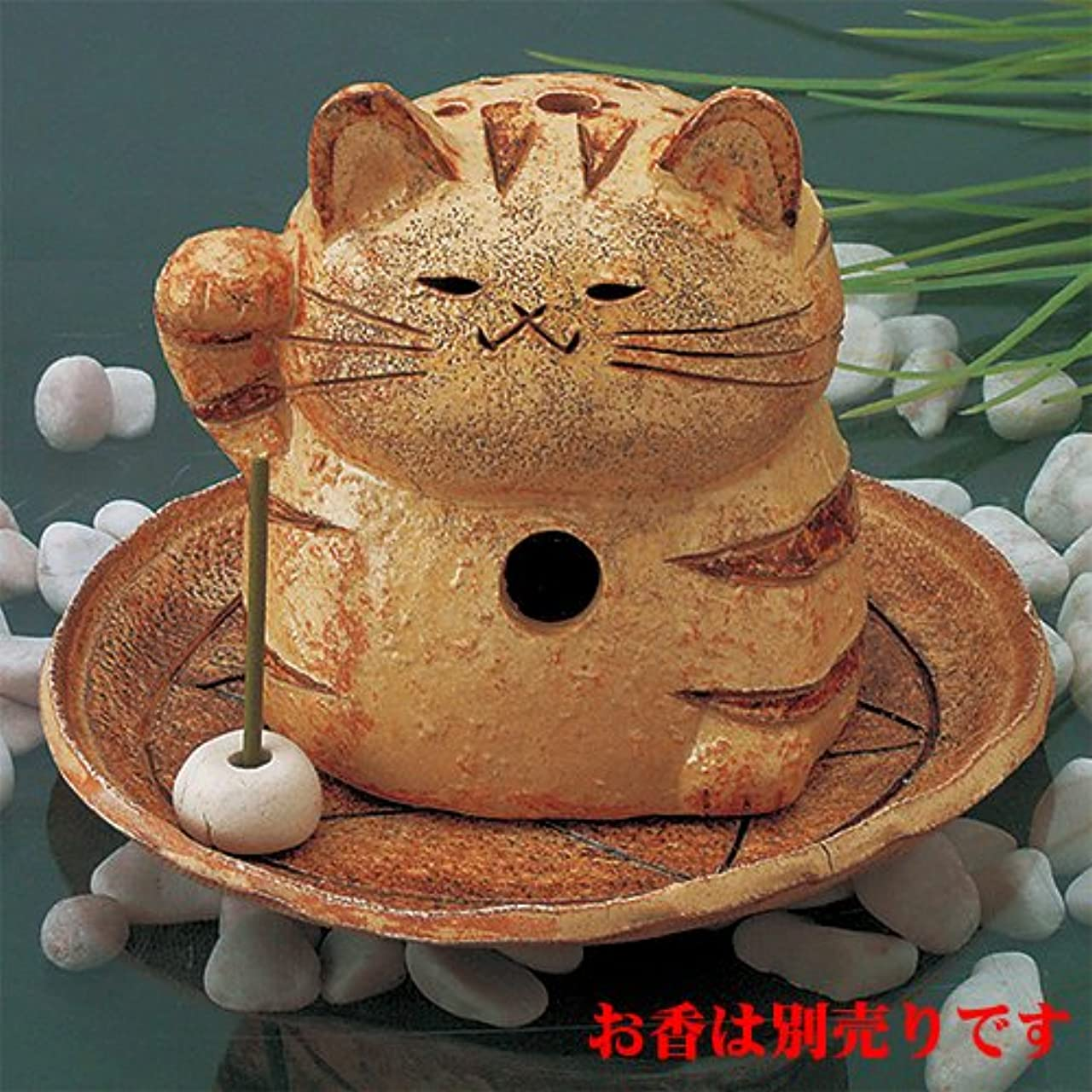 定期的小川キャリア香炉 どらねこ 香炉 [H10.5cm] HANDMADE プレゼント ギフト 和食器 かわいい インテリア