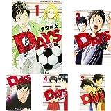 DAYS コミック 1-27巻セット