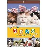学研ステイフル 2020年 カレンダー 壁掛け かご猫 CM12092
