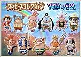 ワンピースコレクション 海底の楽園 12個入 Box (食玩)