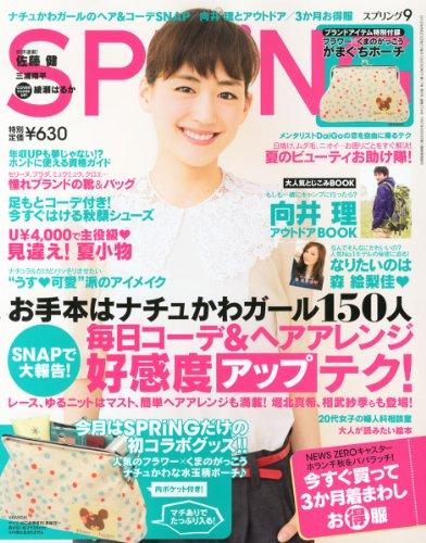 spring (スプリング) 2012年 09月号 [雑誌]の詳細を見る