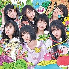 AKB48「サステナブル」のジャケット画像
