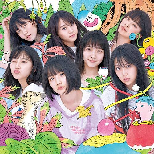 56th Single「サステナブル」<TypeA> 通常盤