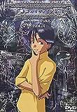 無限のリヴァイアス Vol.3[DVD]