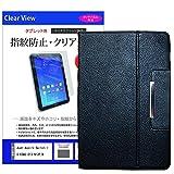 メディアカバーマーケット Acer Aspire Switch 10 E SW3-013-N12P/W [10.1インチ(1280x800)]機種で使える【スタンド機能付 タブレット..