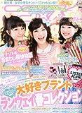 ニコ☆プチ 2012年 04月号 [雑誌]