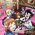 TVアニメ『ばくおん!!』キャラクターソングミニアルバム