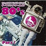 flying DOG コレクション テーマソング・アーカイブ 80's PartI   (JVC entertainment(V)(M))