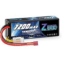 ゼエエ(Zeee)11.1V 7200mAh【令和最新版】リポバッテリー 大容量リチウムポリマーバッテリー 80C 3S…