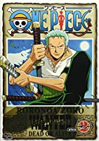 ONE PIECE piece.2 [DVD]