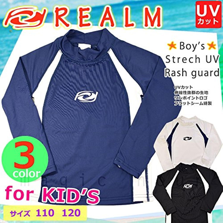 ラッシュガード キッズ 男の子 長袖 子供 水着 REALM(ラーム) UVカット フードなし ラッシュ 海水浴 プール 水泳 子ども ボーイズ ジュニア 青 ブルー 黒 ブラック 白 ホワイト 110cm 120cm 130cm U-RAM-KIDS-RASH-LS