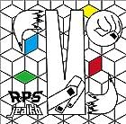 R-P-S(在庫あり。)