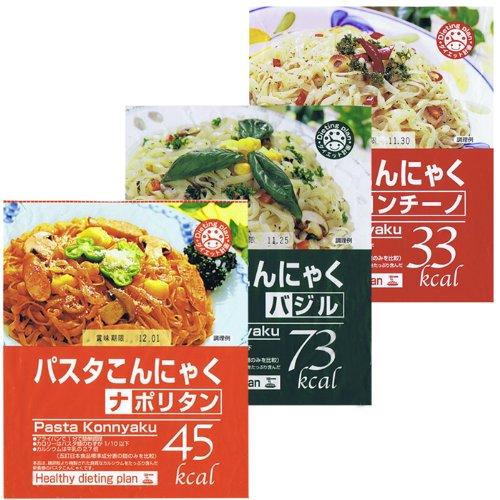 こんにゃくパスタ【12食】ペペロンチーノ×4食 ナポリタン×4食 バジル×4食 ダイエット食品 ダイエットパスタ ダイエット 低糖質 こんにゃく麺