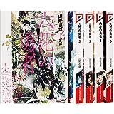 『六花の勇者』