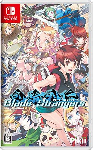 Blade Strangers (ブレードストレンジャーズ)