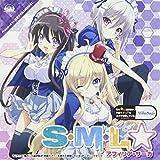 S・M・L☆(のうコメコラボ盤)