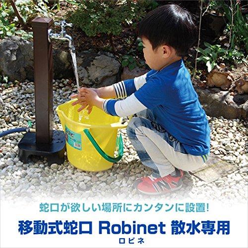 マリン商事 移動式蛇口 Robinet(ロビネ) Ga-60090