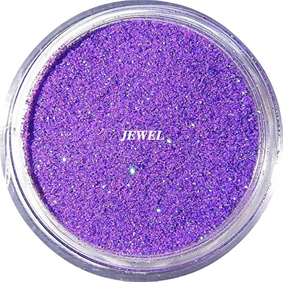 吸収する金銭的な申し立て【jewel】 超微粒子ラメパウダーたっぷり2g入り 12色から選択可能 レジン&ネイル用 (パープル)