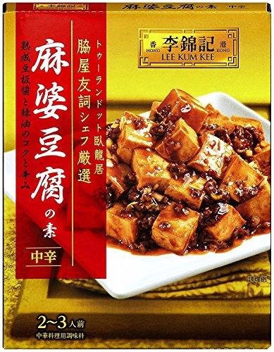 麻婆豆腐の素 80g 8袋 /李錦記(12袋)
