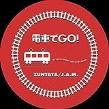 電車でGO! / サイド バイ サイド2 ― オリジナル・サウンドトラック