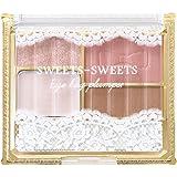 SWEETS SWEETS(スウィーツ スウィーツ) スウィーツスウィーツ アイバッグプランパー 02 ピーチピンク (涙袋用アイシャドウパレット) 1個 (x 1)