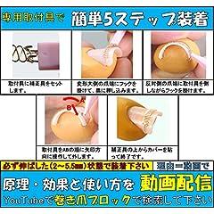 巻き爪ブロック 補正具単品 Sサイズスーパーハード (カラー:ゴールド)