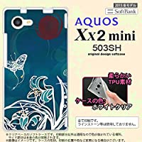 503SH スマホケース AQUOS Xx2 mini 503SH カバー アクオス Xx2 ミニ ソフトケース 蝶と花 青緑 nk-503sh-tp1544