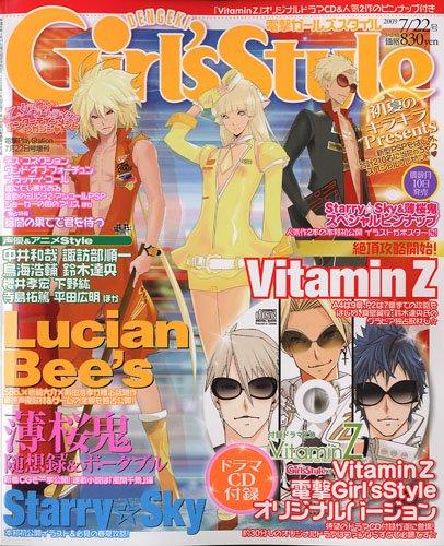 電撃Girl's Style(ガールズスタイル) 2009年 7/22号 [雑誌]の詳細を見る