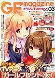ガールフレンド(仮)マガジン #03 2014年 12月号 [雑誌]