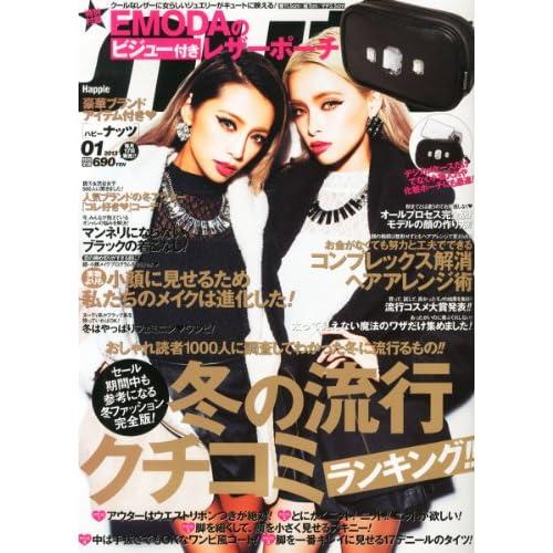 Happie nuts (ハピー ナッツ) 2013年 01月号 [雑誌]
